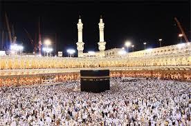 Alamat Dan Nomor Telepon Travel Haji Dan Umroh Di Lampung