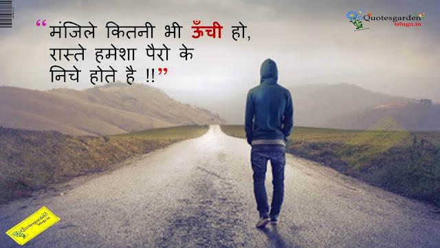 Alone Status in Hindi Marathi Punjabi