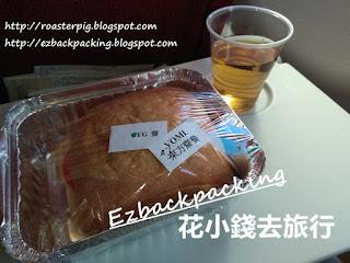 香港航空沖繩飛機餐