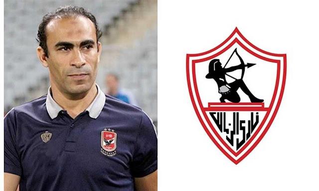 تصريحات سيد عبد الحفيظ - الاهلى