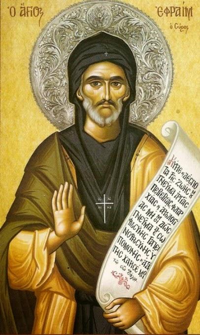 Αποτέλεσμα εικόνας για ο αγιος εφραιμ ο συρος