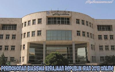 Permohonan Biasiswa Kerajaan Republik Iran 2018 Online