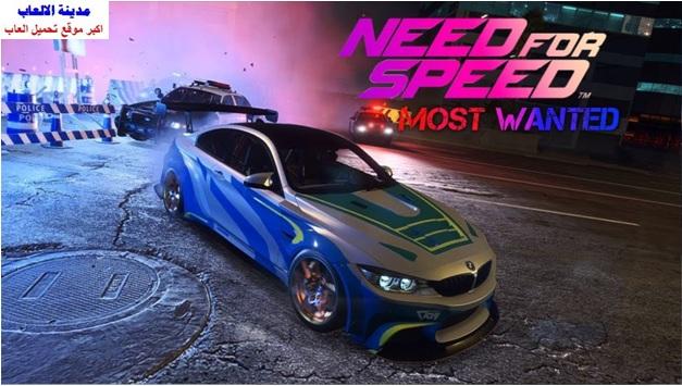 تحميل لعبة نيد فور سبيد Need For Speed للكمبيوتر والموبايل الاندرويد مجاناً برابط مباشر