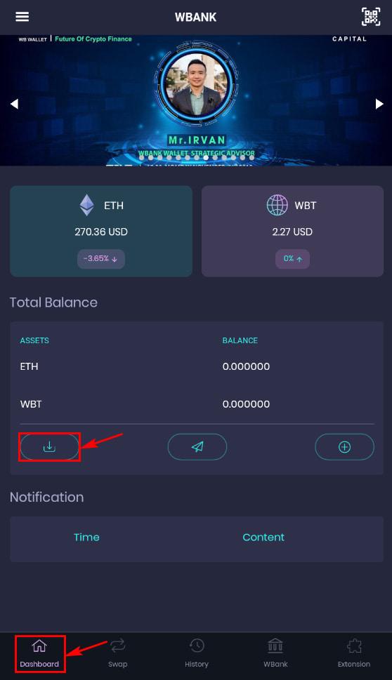 Пополнение баланса в WBank Wallet
