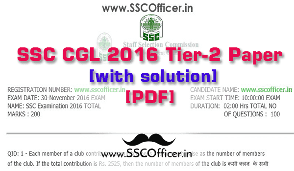 SSC CGL 2016 TIER-2 Paper with Solution in PDF [30th Nov 2016]- SSC Officer