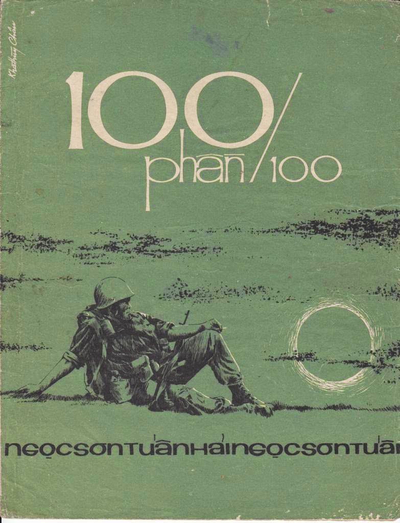 100 phần trăm - NGỌC SƠN - TUẤN HẢI (Hùng Cường, pre 1975)