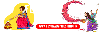 Festival Wishes Hindi