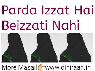 Parda Izzat Hai Beizzati Nahi