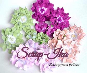 Квіти ручної роботи