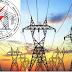 اعلان وظائف وزارة الكهرباء وجهاز تنظيم مرفق الكهرباء وحمايه المستهلك 14/8/2018