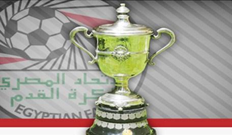 الجدول الكامل لمباريات كأس مصر 2017-2018 النتائج والاهداف