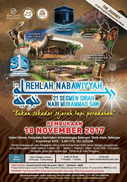 Menyelusuri Sirah Baginda Nabi Muhammad di Pameran Rehlah Nabawiyyah