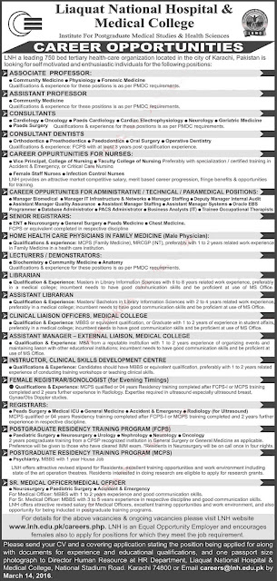 Jobs in Liaquat National Hospital & Medical College