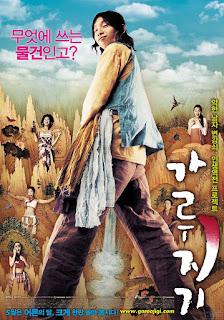 A Tale of Legendary Libido (2008) ไอ้หนุ่มพลังช้าง ไวอาก้าเรียกพี่ (เสียงไทย)
