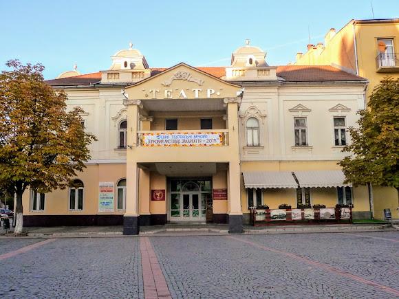 Мукачево. Площа Кирила і Мефодія. Драматичний театр