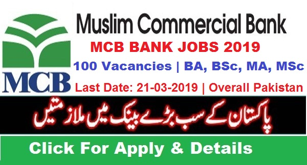 MCB Bank Careers 2019 - Latest Vacancies announced in Muslim Commercial Bank ,Pakistan