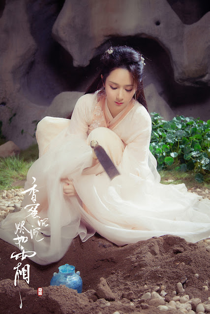 Ashes of Love Yang Zi as Jin Mi