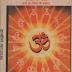 चक्र महा विज्ञानं ग्रन्थ - कुण्डलिनी योग साधना हिंदी पुस्तक पीडीऍफ़ | Chkr Maha Vigyaan Granth - Kundalini Yog Sadhna Hindi Book