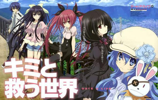 Date A Live - Date A Live Subtitle Indonesia (BD) : Episode 01 – 12 [END] + OVA