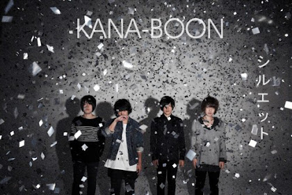 Lyrics and Video KANA-BOON - Silhouette