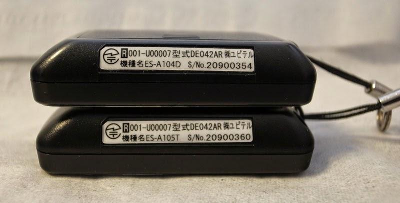 yupiteru サービスリモコン ES-A104D ES-A105T流石に同じ品番のリモコンなのでシール以外は同じリモコンです。本体とリモコンをペアリングさせれば普通に使えます。