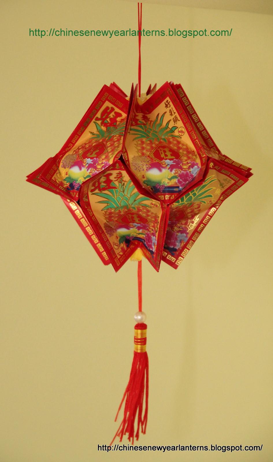 Chinese New Year Lanterns 红包灯笼手工制作: January 2012