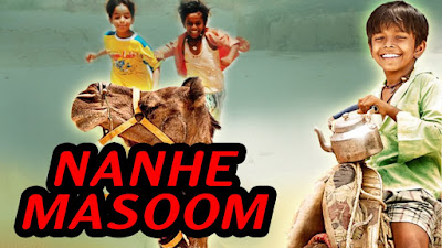 Nanhe Masoom (Nila Kaalam) 2001 Full Hindi Dubbed Movie