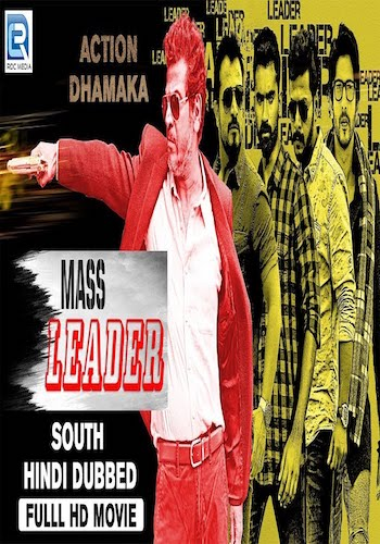 Mass Leader 2017 Hindi Dubbed 720p HDRip 850MB