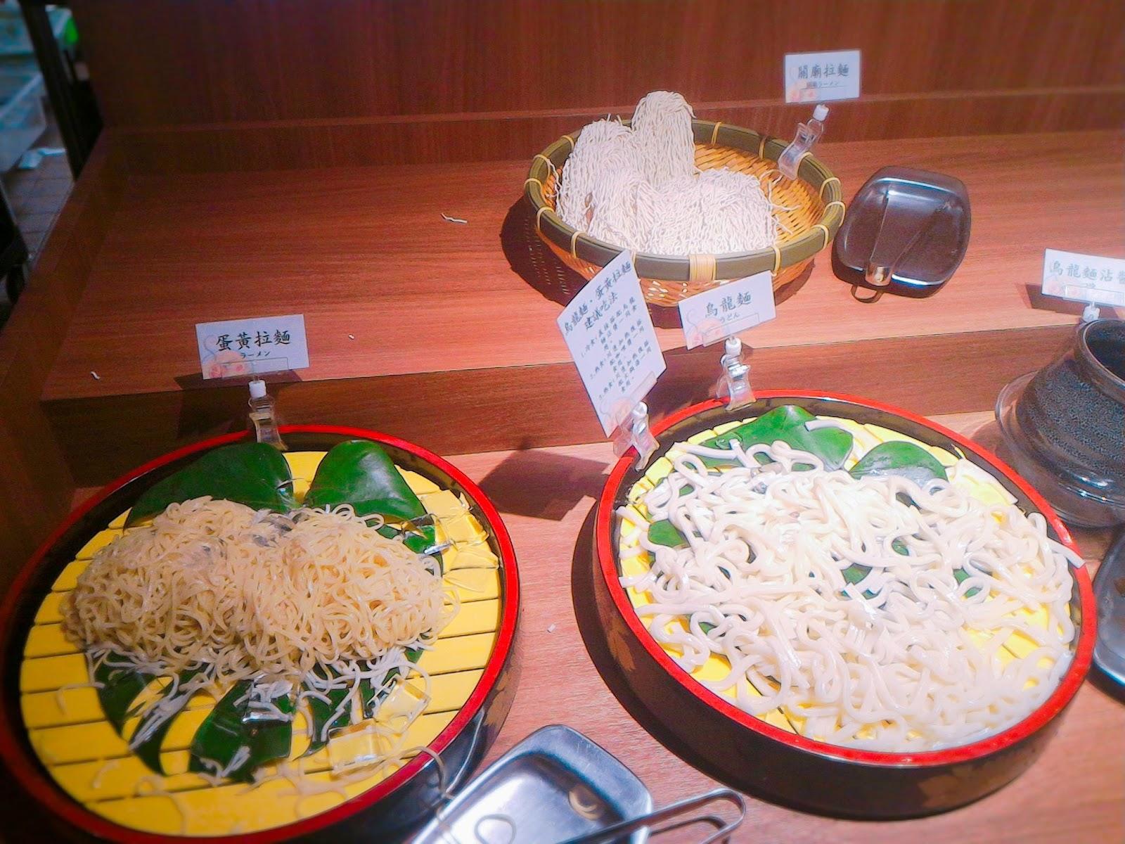 2016 10 16 19 33 08 - 【台南東區】涮乃葉吃到飽日式涮涮鍋 - 新鮮蔬菜與手工拉麵,還有超濃郁的霜淇淋!