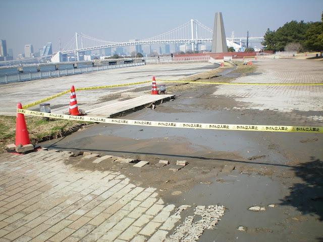 Efectos del terremoto de Japón en Tokio