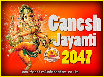 2047 Ganesh Jayanti Puja Date & Time, 2047 Ganesh Jayanti Calendar