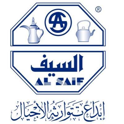وظائف خالية فى شركة السيف للمقاولات فى السعودية 2020