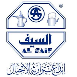 وظائف خالية فى شركة السيف للمقاولات فى السعودية 2018