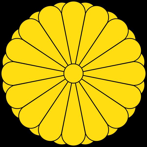 Lambang negara Jepang