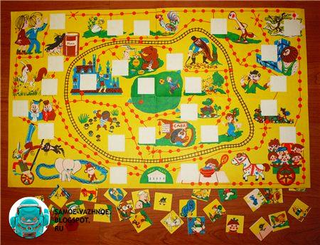 Настольная игра СССР советская старая из детства