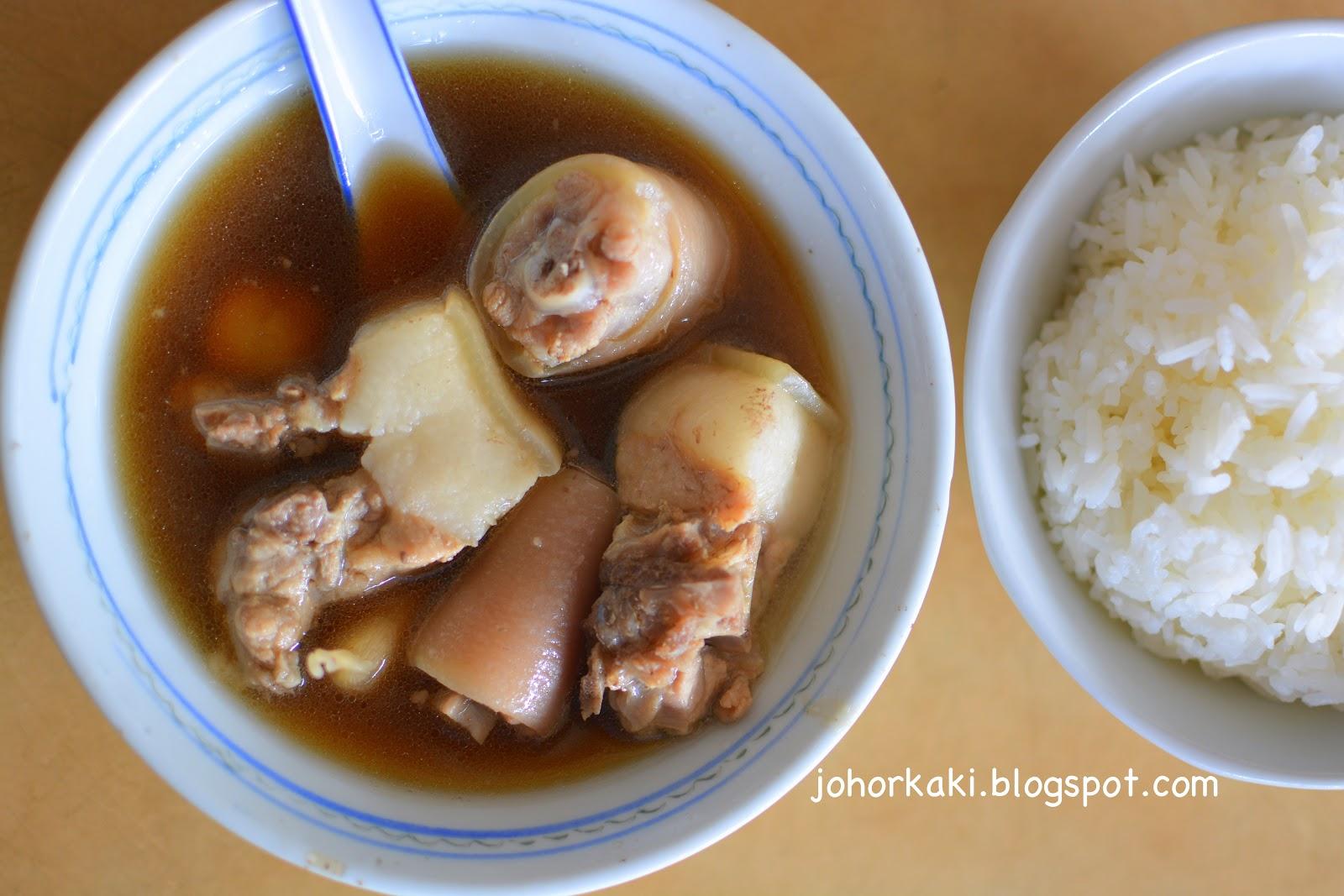 Chinese Food Near Txk