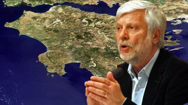 Περιφέρεια Πελοποννήσου: Πυλώνας ενέργειας η Πελοπόννησος στη νέα γεωστρατηγική της Μεσογείου