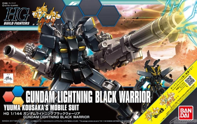 HGBF 1/144 Gundam Lightning Black Warrior box art