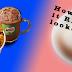 [Halal] Sambal Rice Bowl @ KFC Austin Perdana