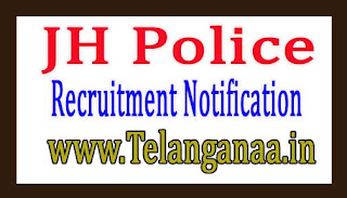 Jharkhand Police Recruitment Notification 2017