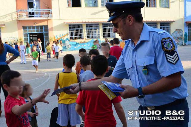 Ενημερωτικά φυλλάδια της τροχαίας θα διανείμουν αστυνομικοί με την έναρξη της νέας σχολικής χρονιάς