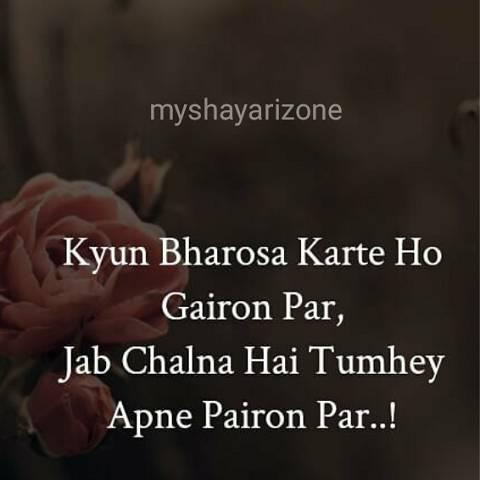 Emotional Zindagi Shayari Lines Picture SMS in Hindi