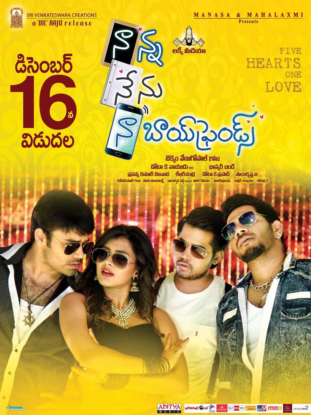 Nanna Nenu Naa Boyfriends movie wallpapers-HQ-Photo-4