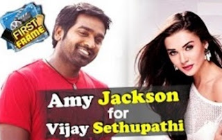 Vijay Sethupathi and Amy Jackson to team up for upcoming Movie | First Frame 27-03-2017 Puthuyugam Tv