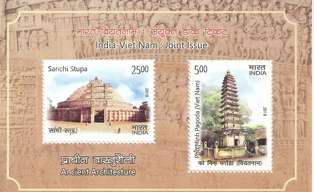 Coins india viet nam joint issue two