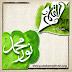Makhluk Pertama: Pena atau Nur Muhammad?