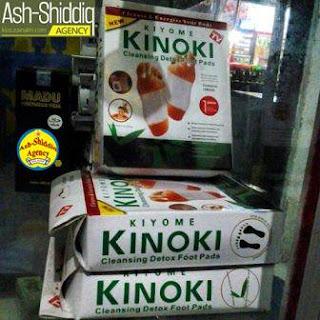 Koyo Kaki Kiyome KINOKI Cleansing Detox Foot Pads | Cara Memakai | Manfaat & Khasiat