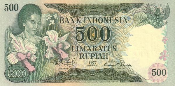 500 rupiah 1978 depan