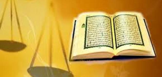 مفهوم الواجب في الإسلام