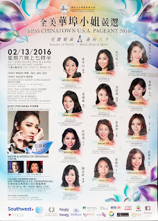 Miss Chinatown U.S.A 2016
